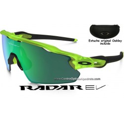 Radar EV Custom Path Polished Black / Prizm Road (OO9211-5290)