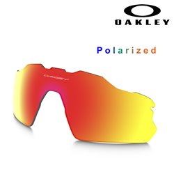 Radar EV Ptich Lente Ruby Iridium Polarized Vented (101-354-016)