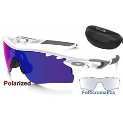 RadarLock Path Custom Polished White / Positive Red Iridium Polarized (OO9181-40PF)