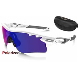 RadarLock Path Custom Polished White / Positive Red Iridium Polarized (OO9181-40P)