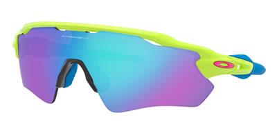 Gafas deportivas Oakley Personalizadas Radar Ev Custom
