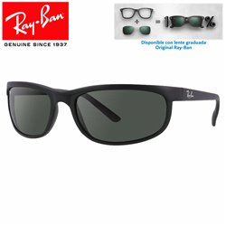 Ray-Ban Predator 2 Black / Crystal Green (RB2027/W1847)