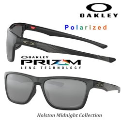 Holston Polished Black / Prizm Black Polarized