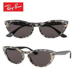 Ray-Ban Nina Havanna Beige / Grey Mirror Gold