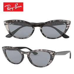 Ray-Ban Nina Havanna Grey / Blue Mirror Gold