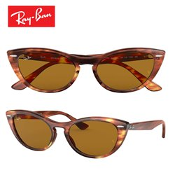 Ray-Ban Nina Stripped Brown / Marron