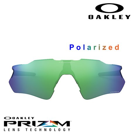 c62f7f42c7d65 Radar EV Path Lente Prizm Shallow Water Polarized Vented (101-116-006)