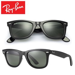 Ray-Ban WayFarer Classic Black / Crystal Green (RB2140-901)