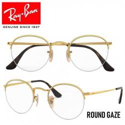 Gafas para graduado Ray-Ban Round Gaze - Gold