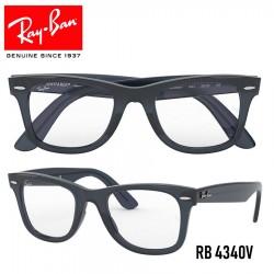 Gafas para graduado Ray-Ban Wayfarer Ease - Havana