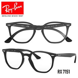 Gafas para graduado Ray-Ban Hexagonal - Black
