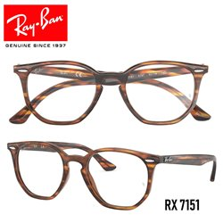 Glasses for graduate Ray-Ban RX7047