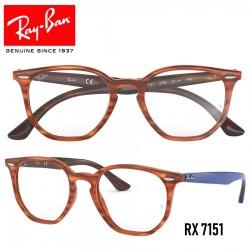 Gafas para graduado Ray-Ban Hexagonal - Light Brown Havana