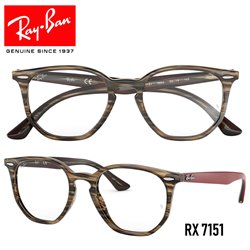 Gafas para graduado Ray-Ban Hexagonal - Brown/Grey Stripped