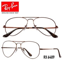Gafas para graduado Ray-Ban Aviator - Light Brown