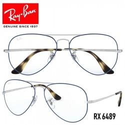Gafas para graduado Ray-Ban Aviator - Silver / Blue
