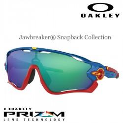 Jawbreaker Matte Black Fade / Prizm Ruby (OO9290-23)