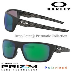 Drop Point Matte Black Prizmatic / Prizm Jade Polarized