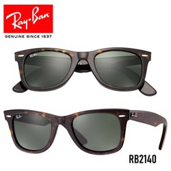Ray-Ban New WayFarer Matte Black / Blue Grad. Grey Polarized (RB2132/601S78)