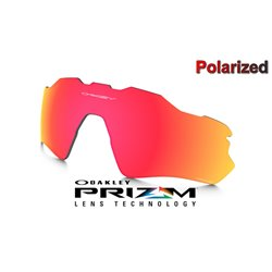 Radar EV Path Lente Prizm Ruby Polarized Vented (102-746-010)