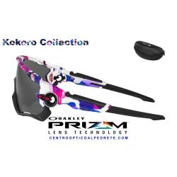 Jawbreaker Kokoro Meguru Spin / Prizm Black (OO9290-60)