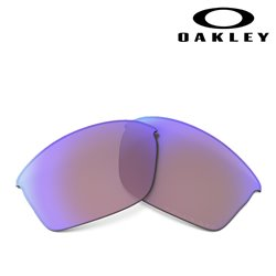 Half Jacket 2.0 XL Lente G30 Iridium Polarized (43-513)