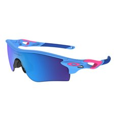 RadarLock Path Custom Matte Glacier / Sapphire ridium Polarized (OO9181-6019)